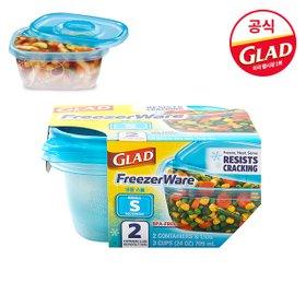 [GLAD공식]글래드 밀폐용기_냉동S 2입/전자레인지사용가능/식기세척기가능/NO환경호르몬/프리미엄
