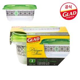 [GLAD공식]글래드 밀폐용기_디자이너M 2입/전자레인지사용가능/식기세척기가능/NO환경호르몬/프리미엄