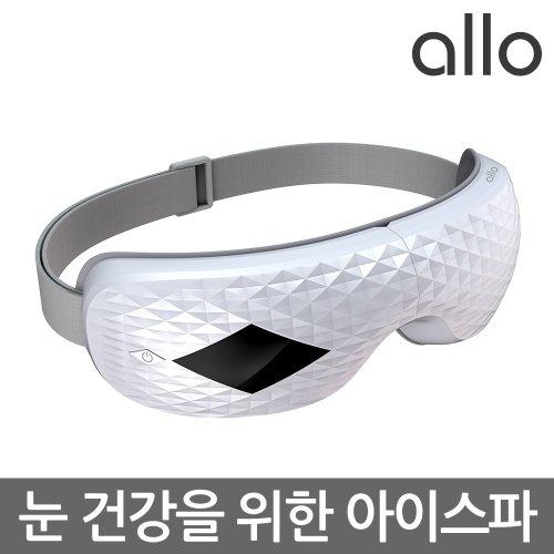 알로코리아 아이스파 안마기 무선 눈마사지기 눈찜질기 AEM1