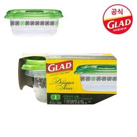 [GLAD공식]글래드 밀폐용기_디자이너S 2입/전자레인지사용가능/식기세척기가능/NO환경호르몬/프리미엄
