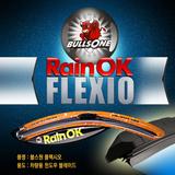 불스원 플렉시오 와이퍼 400mm/레인OK/flexio/유리세정/자동차용품/빗길운전/운전석/조수석/후면/장마철