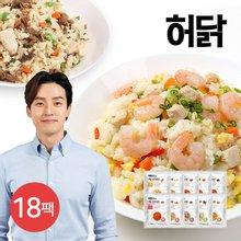 [허닭] 닭가슴살 곤약 볶음밥 250g 5종 18팩