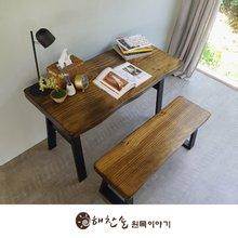 해찬솔 소나무 통원목 에코 원목책상세트 1300_DA/벤치의자포함/원목테이블/우드슬랩/카페테이블