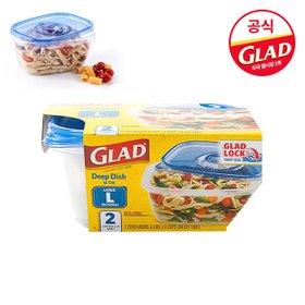 [GLAD공식]글래드 밀폐용기_ 딥디쉬 2입/전자레인지사용가능/식기세척기가능/NO환경호르몬/프리미엄