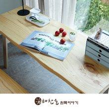 해찬솔 소나무 통원목 에코 원목책상 1300_OB/원목테이블/우드슬랩/카페테이블