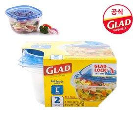 [GLAD공식]글래드 밀폐용기_ 톨엔트리 2입/전자레인지사용가능/식기세척기가능/NO환경호르몬/프리미엄