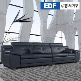 ★단독특가★EDFby동서가구 갤러리 천연면피 4인소파 DF635454
