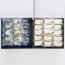 [착한떡]수제찹쌀떡 3종 + 설기 2종 / 총 5종 60개