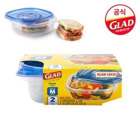 [GLAD공식]글래드 밀폐용기_ 엔트리 2입/전자레인지사용가능/식기세척기가능/NO환경호르몬/프리미엄