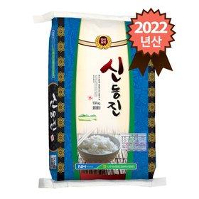 2019년 햅쌀 나주 마한농협 밥양많은 신동진쌀 10kg