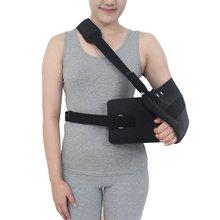 이즈메디 의료용 견관절 어깨보호대 어깨보조기 AB-4