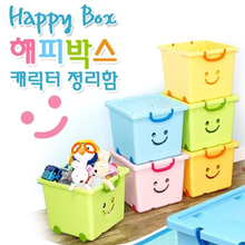 [무료배송][보노하우스]해피박스 정리함 44L 4개 / 넘쳐나는 장난감을 한번에 정리~끝!