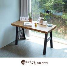 해찬솔 소나무 통원목 에코 원목책상 1300_DA/원목테이블/우드슬랩/카페테이블