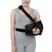 이즈메디 의료용 견관절 어깨보호대 어깨보조기 AB-1