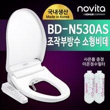 (자가설치)노비타 비데 BD-N530AS _소형비데  (3년무상a/s_바운스세정_접이식조작부)