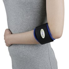 이즈메디 의료용 팔꿈치보호대 E02