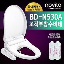 [설치비 무료] 노비타 비데 BD-N530A (3년무상a/s_바운스세정_접이식조작부)