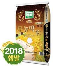 [그린올린] 2018년 햅쌀 무농약 친환경 쌀 10kg