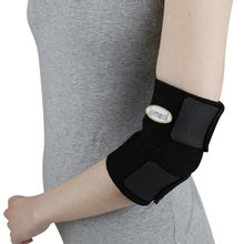 이즈메디 의료용 팔꿈치보호대 E01