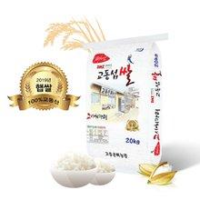 교동섬쌀 고시히카리20kg 강화쌀 교동쌀 햅쌀