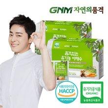 [GNM자연의품격] 품격있는 유기농 야채수 야채스프 2박스 (총 60포)