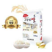 교동섬쌀 고시히카리10kg 강화쌀 교동쌀 햅쌀