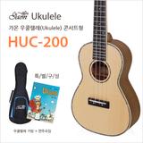[글로벌뮤직]하몬 우쿨렐레 HUC-200 (콘서트형/우쿠렐레/우크렐레/우쿠렐라/우크렐라/중급형)