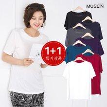 엄마옷 모슬린 2종세트 라운드넥 반팔 티셔츠 TS9050680