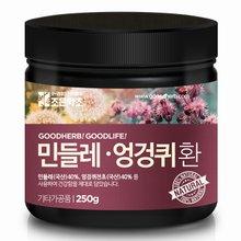 프리미엄 민들레 엉겅퀴 환 250g