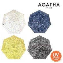 [아가타] 사계절 두루두루 사용 가능한! 완전자동우산 6종 균일 모음