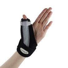이즈메디 의료용 엄지손가락 보호대 손가락보조기 W12