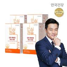[안국건강] NEW안심캡슐 안국 루테인 미니100 4박스 (8개월분)
