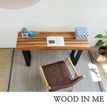 우드인미 티크원목 사이드 테이블 1000-ap/원목테이블/원목책상/다용도테이블