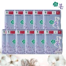 [오버나이트만] 유기농본 생리대 오버나이트 10p × 11팩 총110p