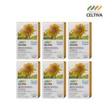 셀티바 비타민D3 2000IU (100mg x 360캡슐) 12개월