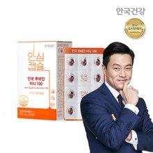 [안국건강] 루테인 미니100 60캡슐 1박스(2개월분)
