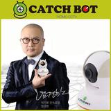 캐치온 CCTV 캐치봇 8GB