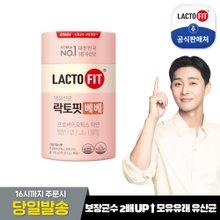 [종근당건강] 락토핏 생유산균 베베 1통