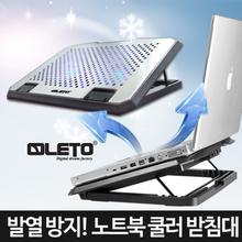 [레토] 노트북거치대 듀얼쿨러 받침대 LCS-A01