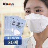일월 4중 필터 일회용 마스크 30매