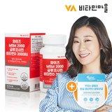 퍼펙트바이오틱스 프리바이오틱스 FOS 6박스 (6개월분)