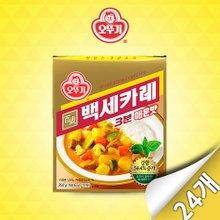[오뚜기] 백세카레 3분 매운맛 200g x 24팩