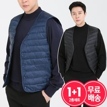 [1+1]남녀공용 가벼운 경량 브이넥 웰론 패딩 조끼 2종세트 무료배송