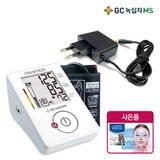 녹십자MS 로즈맥스 가정용 자동전자 혈압계 CG155f 팔뚝형(아답터포함)
