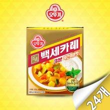 [오뚜기] 백세카레 3분 약간 매운맛 200g x 24팩