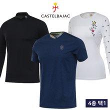 [까스텔바작] 한여름 UV차단 남/여 반팔 긴팔 티셔츠/이너웨어/골프웨어 균일가 4종 택1_245074