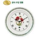 [포트메리온]보타닉가든 벽걸이시계 1p