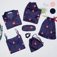 모스트2003 도트베리 여성 잠옷 파자마 7종세트 (2color)