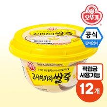 [오뚜기] 맛있는 고시히카리쌀죽 285g X 12개