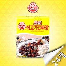 [오뚜기] 3분 쇠고기 간짜장 S.P 200g x 24팩